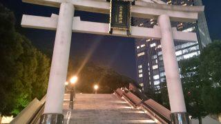 Q.日枝神社とは?|ご利益・アクセス・駐車場など