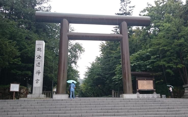 北海道神宮 鳥居