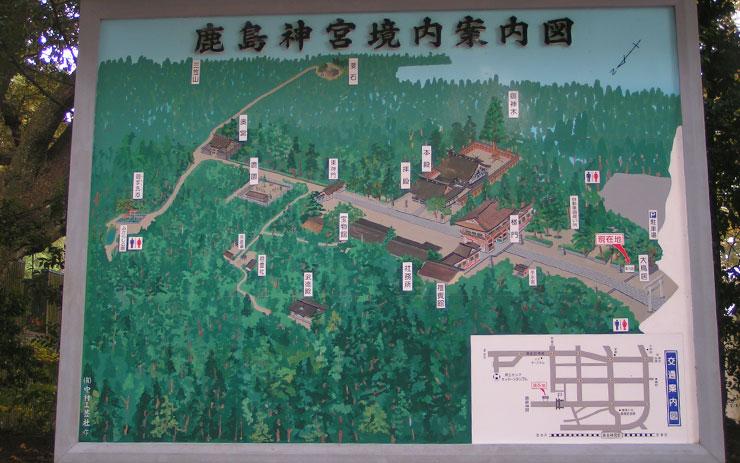 鹿島神宮 境内案内図