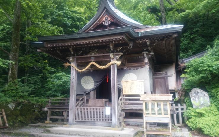 戸隠神社 九頭龍社