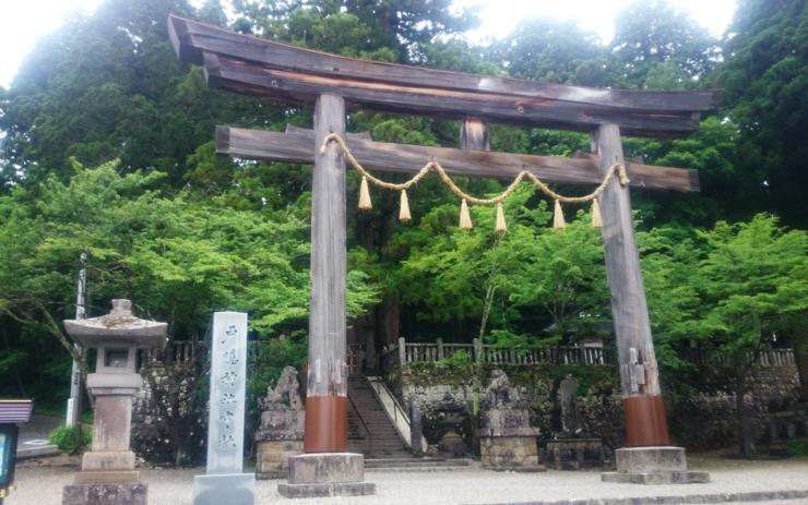 戸隠神社 中社鳥居
