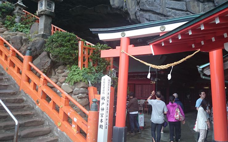 鵜戸神宮 鳥居と階段