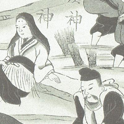 波邇夜須_サムネイル