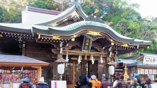 Q.江島神社とは?|ご利益・アクセス・駐車場など