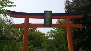 Q.平野神社とは?|ご利益・アクセス・駐車場など