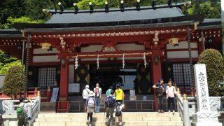 Q.大山阿夫利神社とは?|ご利益・アクセス・駐車場など