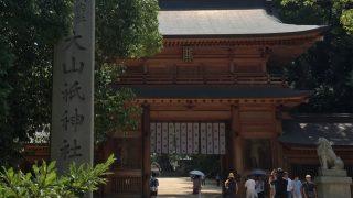 Q.大山祇神社とは?|ご利益・アクセス・駐車場など