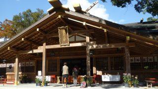 Q.猿田彦神社とは?|ご利益・アクセス・駐車場など