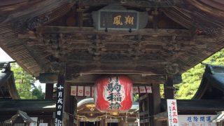 Q.竹駒神社とは?|ご利益・アクセス・駐車場など